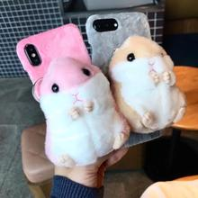 Hamster Phone Case For Huawei M