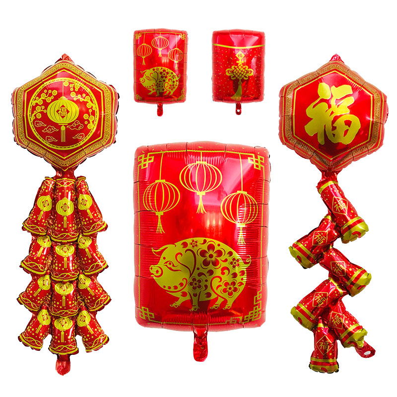Chinese New Year Decor Spring Festival Banger Balloons New ...