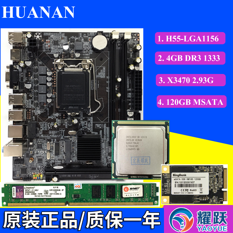 HUANAN H55 HDMI Motherboard LGA1156 collocation Intel Xeon X3470 2.93G CPU 4GB DDR3 1333MHZ memory 120GB MSATA SSD Combination social conformity and nationalism in japan