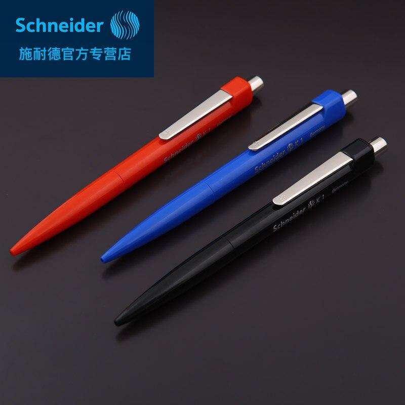 German Imports Schneider K1 Ballpoint Pen 0.7mm Smooth Wear-resistant Ballpoint Pen 1PCS