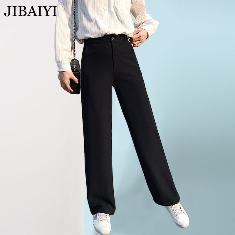 Tall women long pants full length smooth fabric straight wide leg pants female casual loose solid black trousers kpop fashion 1