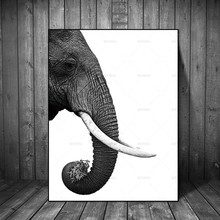 Nordic Elephant Animal Abstract Wall Pictures for Living Room Art Decoration Scandinavian Canvas Painting No Frame
