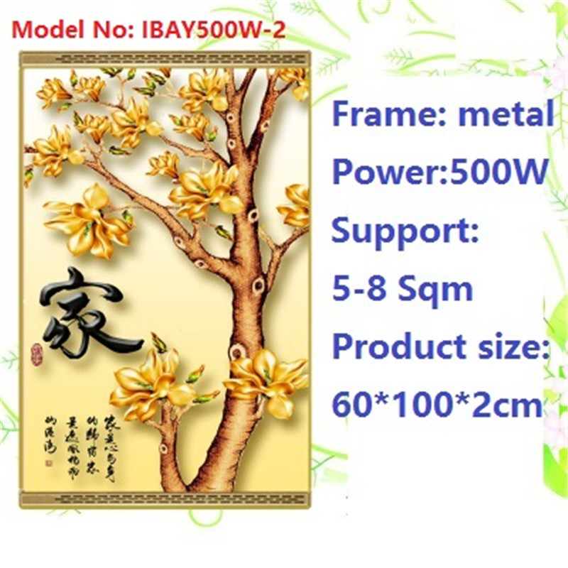 N500W-2,2 PCS/lot,Free shipping,wall mount crystal,warm wall with picture,Infrared heater,carbon crystal heater,with thermostat цена и фото