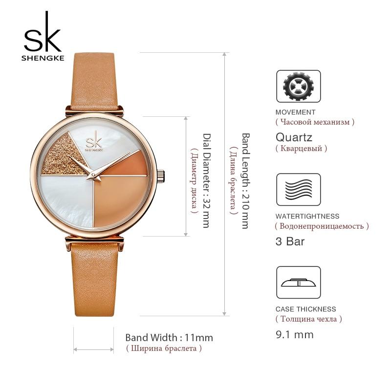 Creative Glitter shell Dial Women Ladies Leather Wrist Watch  5