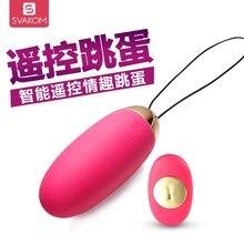 SVAKOM ELVA беспроводной пульт дистанционного Вибрационный яйцо USB зарядка женская мастурбация взрослых интимные изделия USB зарядка Секс-игрушки для женщин