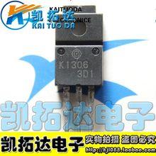 Si  Tai&SH    2SK1306 K1306  integrated circuit