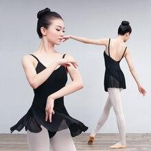Yetişkin tek parça bale Leotard elbise kadın bayanlar kolsuz jimnastik bale dans Leotard örgü etek balerin kostümleri