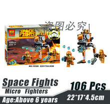 Bela 10368 Star Wars Micro Fighters Storm Soldier Minifigures Building Block Minifigure Toys Compatible with Legoe