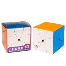 Yuxin Little Magic Cube Eight Petals Magnetic Strange Shape Leaf Flowers Cubo Magico Profissional Puzzle Toys For Children