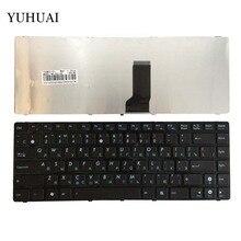 Russian-Keyboard A42 ASUS for N82/N82j/N82jq/.. Black