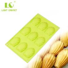 Madeleine большая полость формы для выпечки 9 оболочки силиконовая форма для торта инструменты для помадки формы для выпечки силиконовые формы для печенья и бисквитов