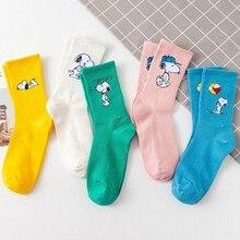 New Arrival Japanese Harajuku Cute Cartoon Socks Women Hosiery Men Long Kawaii Anime Compression Dog