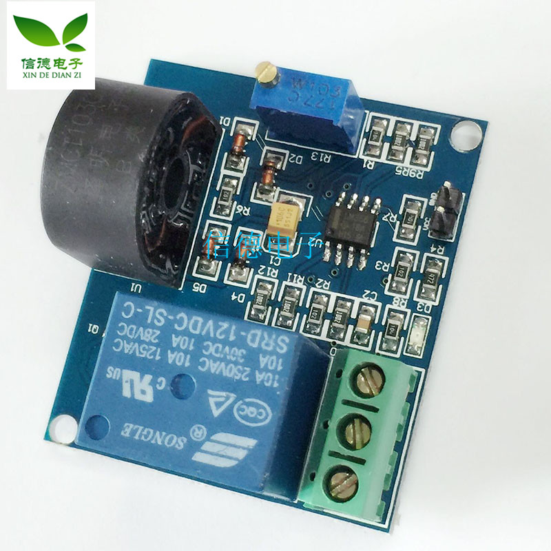 B46 5A Overcurrent Protection Sensor Module AC Current Detection Sensor 12V Relay 1pcs current detection sensor module 50a ac short circuit protection dc5v relay