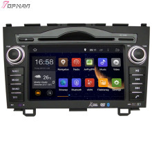 "7"" Quad Core Android 5.1 Car GPS For CRV 2006 2007 2008 2009 2010 2011 For Honda With Stereo Radio Multimedia Free Shipping"