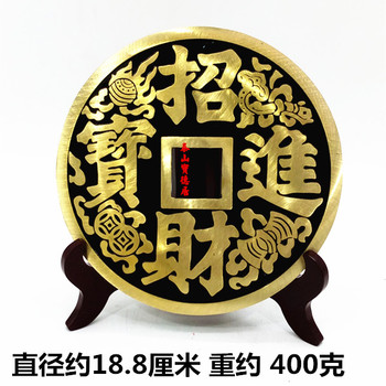 7 inch # Family HOME  TOP efficacious avoiding evils auspicious Protection Talisman Money Drawing wealth FENG SHUI magic weapon