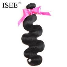 ISEE HAIR Brazilian Hair Weave Bundles Body Wave 100 Human Hair Bundles Remy Hair Extension Nature