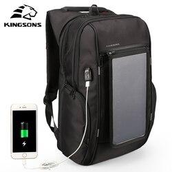 Kingsons Солнечная панельные рюкзаки 17 дюймов удобная зарядка сумки для ноутбука для путешествий солнечное зарядное устройство Daypacks