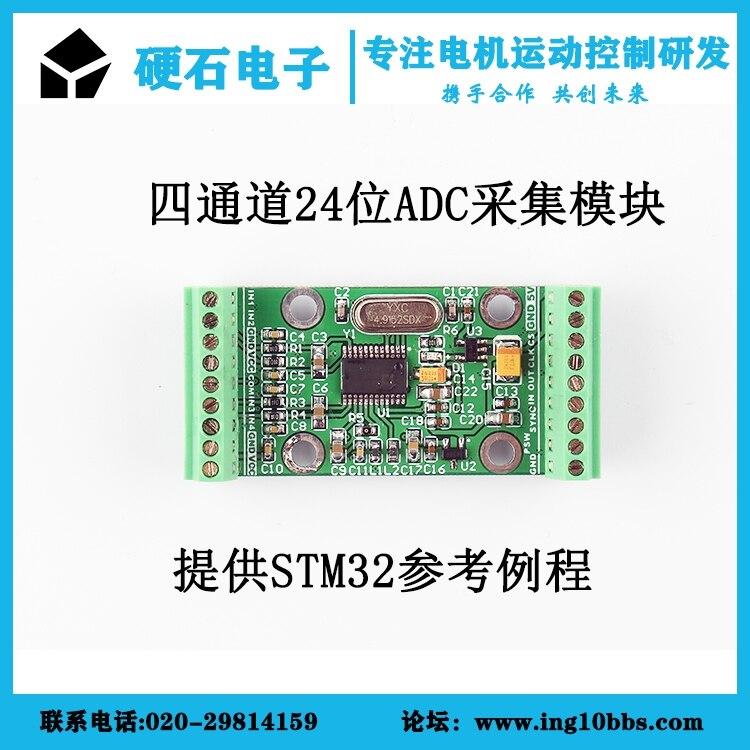 Module de pesage numérique AD7190 convertisseur analogique à 24 chiffres Module ADC de haute précision pour fournir un Code STM32