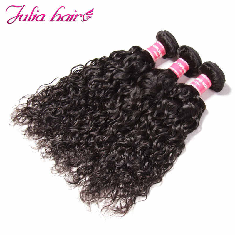 Ali Julia Hair 3 Bundles Brazilian Water Wave Weave Human Hair Bundles 8 to 26 Inch Bundles Natural Color Remy Hair Weft