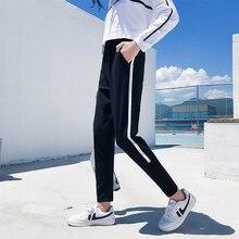 Street Fashion Harem Pants Women Korean Simple All-match M-XXL Striped Pants Black Boyfriend Style Pockets Loose Pants Casual