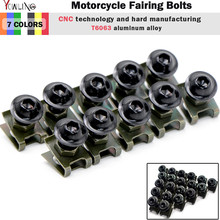 5 pcs 6mm BLACK Universal CNC Motorcycle Accessories Fairing body work Bolts Screws For suzuki gn250 gn125	suzuki sv650