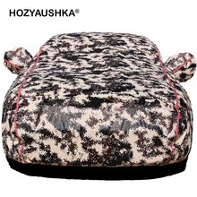Car clothing car cover sun protection rain insulation thick universal sunshade