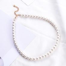 SUKI, ювелирное изделие, цепочка на ключицу, колье, имитация нить жемчуга, бисерное ожерелье для невесты, для женщин, Торки, женский белый свадебный подарок
