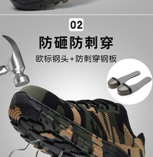 Spring Outdoor Hiking Shoes Camouflage Military Enthusiasts Sneakers Non-slip Wear-resistant Tactics Trekking Sport Trainer