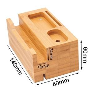 Image 4 - SZYSGSD 2 en 1 Station de recharge en bois pour iPhone 6 6 S 8 support de téléphone portable bureau pour Apple Watch charge support Bluetooth écouteurs