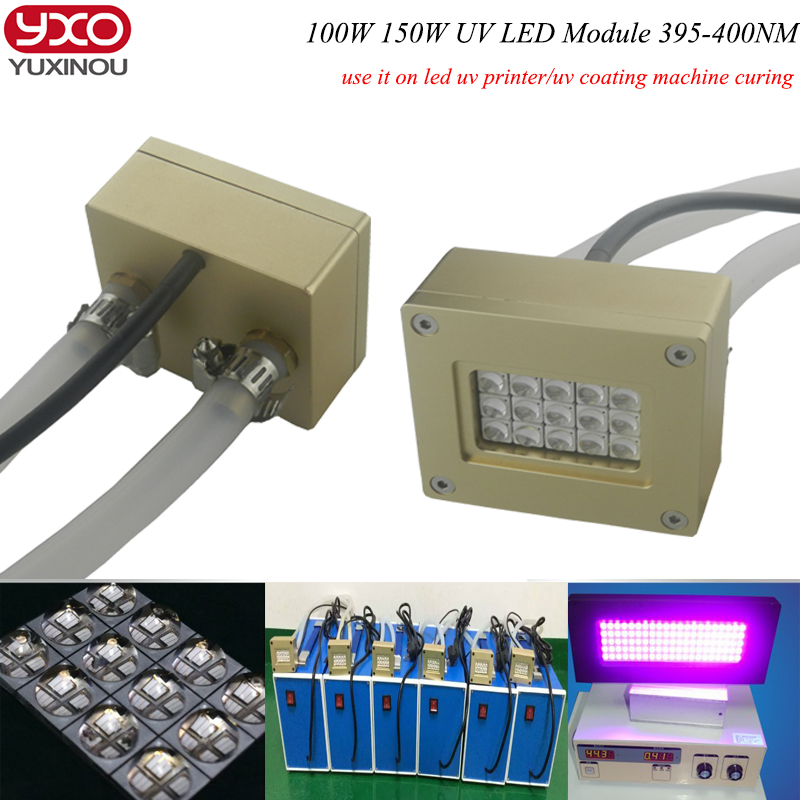 100w 150w uv led module 395nm for uv light,Flatbed Printer,uv glue curing light ink,Printing screen printing machine,3D Pprinter 100w 120w uv led module uv gel curing lamps watercooling for ultraviolet disinfection equipment printing screen printing machine