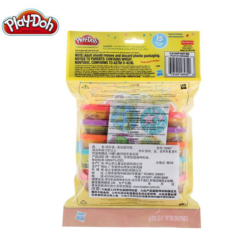Play Doh Soft Fluffy Magic Polymer Plasticine Modeling Clay Slime Colorful Air Dry Play Dough Putty for Kids DIY Educational Toy