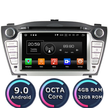 Roadlover Android 9.0 Car DVD Player For Hyundai Tucson IX35 2009-2012 Stereo GPS Navigation Automagnitol 2 Din Radio Octa Core
