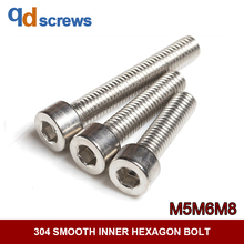 304 M5M6M8 Hexagon socket cap screws smooth inner hexagon stainless steel Bolt GB70.1 DIN912 ISO 4762 JIS B 1176.1