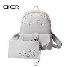 Ciker 2 bags/set милые женщины рюкзаки 2017 выдалбливают цветочные девушки рюкзаки студент школьные сумки мода путешествия рюкзак mochilas