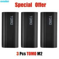 Big promocja 3 sztuk TOMO M2 obudowa z power bankiem pudełko ładowarka baterii 18650 z wskaźnik LCD etui na powerbank (bez baterii)