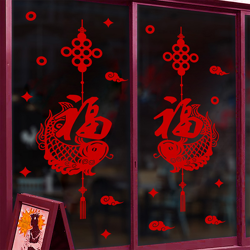 Chinese New Year Blessing Wall Stickers For Home Decor