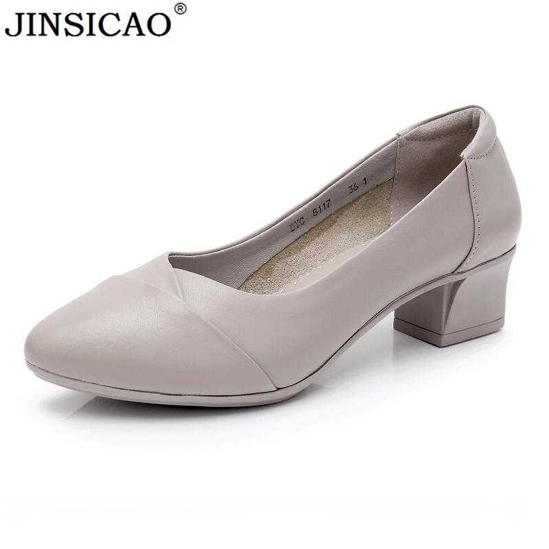 New Fashion Women Shoes Pointed Toe Pumps Office dress Shoes Woman High Heels Pumps Square Heeled