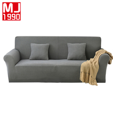 1PC Polar Fleece Sofa Cover Solid Color All-inclusive Sets of Flexible 1/2/3 Nonslip Washed Covers Universal