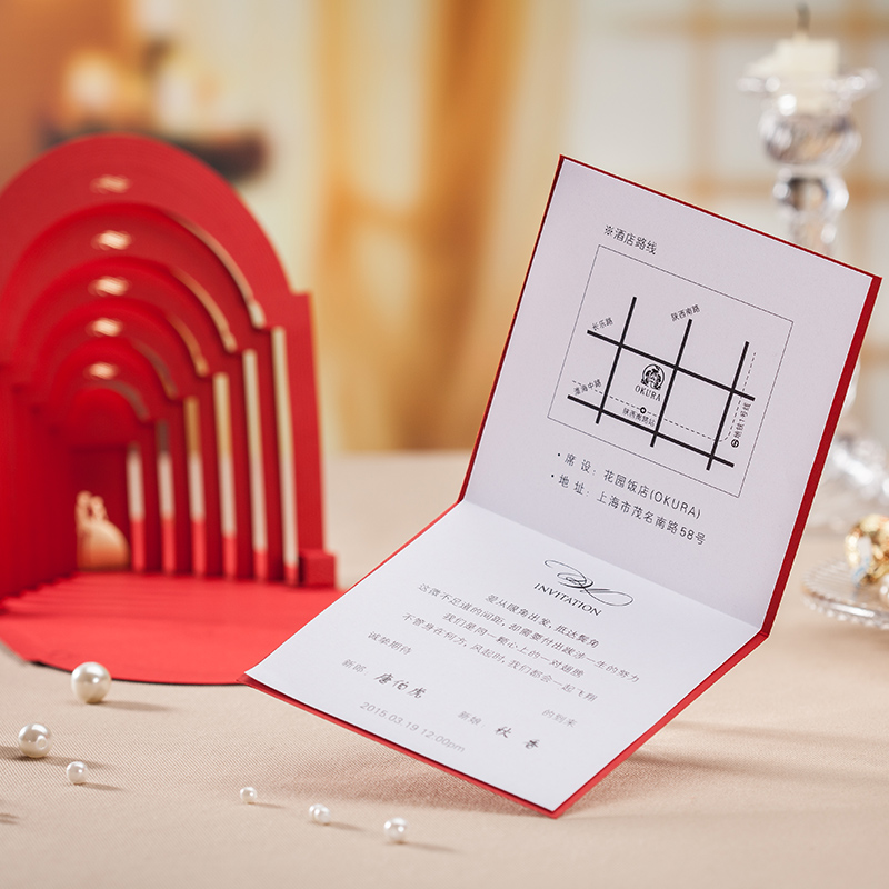3D Wedding Invitation Cards Red and White Church Design Invitation