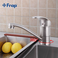 Hot Sale Wholesale And Retail Promotion Brushed Nickel Kitchen Faucet Sink Mixer Tap Swivel F4521 5