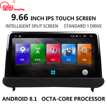 For BUICK Encore 2013 To 2015 Car 9.66 inch IPS Multimedia TV radio video No DVD player GPS Navigation Bluetooth USB Carplay
