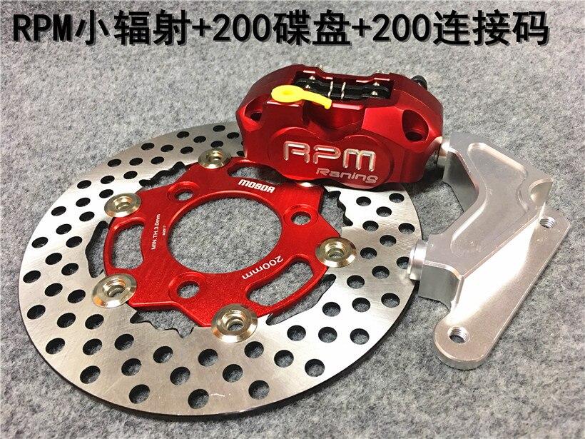 Caliper Brake-Disc-Rpm Af34/35-Phase Honda for DIOZX50 Modified-200mm