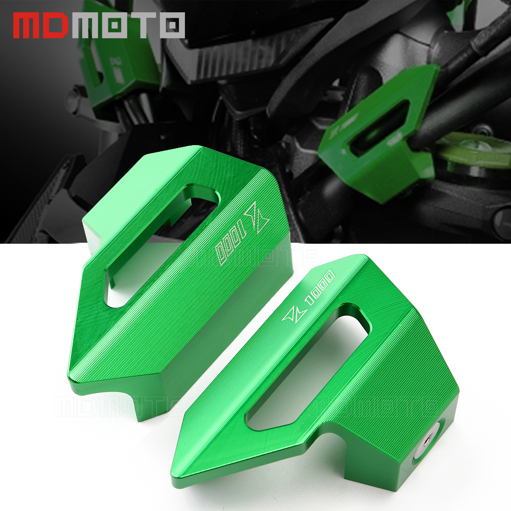 Motorcycle CNC Front Brake Clutch Line Hose Clamp Holder For KAWASAKI Z1000 Z 1000 2010-2016 2010 2011 2012 2013 2014 2015 2016 9 color motorcycle cnc brake clutch levers blade for honda cb1100 gio special 2013 2014 2015 cbf1000 a 2010 2011 2012 2013