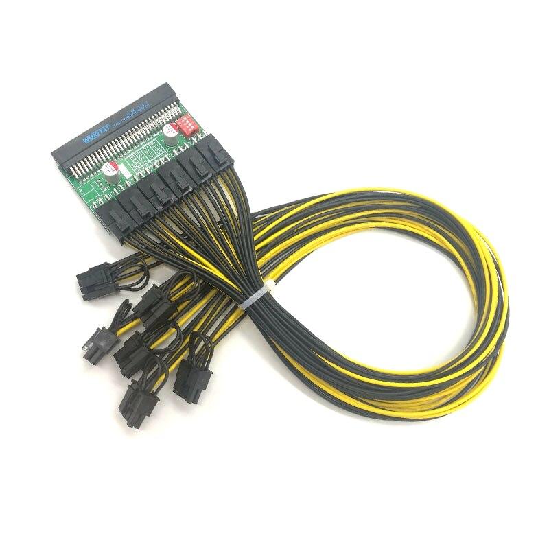 Kit d'alimentation minière-carte de rupture et câble 16AWG PCIe 6Pin à 6 + 2Pin