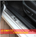Free Shipping Stainless Steel Door Sill Scuff Plate for  KIA Optima K5 2011 2012 2013