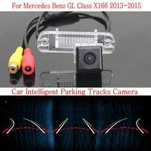 Автомобиль Интеллектуальные Парковка Треки Камеры ДЛЯ Mercedes-Benz GL Class X166 2013 ~ 2015/HD Резервного копирования Камера Заднего Вида/Заднего вида камера