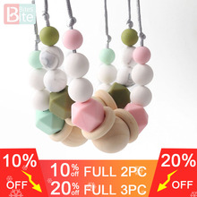 hot deal buy bite bites 1pc silicone baby teething necklaces organic wood ring chewing  beads food grade silicone bite chain baby teether