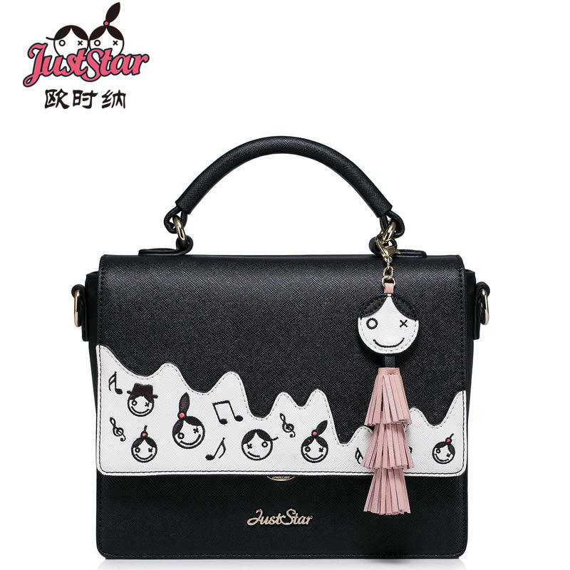 Just Star fashion women bag pu leather handbag shoulder bags small lady crossbody messenger bags