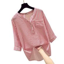 2019 New Yfashion Women Loose V-collar Vertical Striped Shirt Three Quarter Sleeves Tops