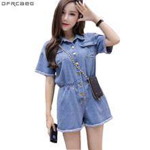 07a59331499 2018 New Summer Wide Leg Jumpsuit Shorts Casual Short Sleeve Denim Rompers  Loose Women Playsuit Blue Button Jeans Overalls Femme